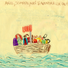 coperta Ariel, Scoala Europeana Bucuresti
